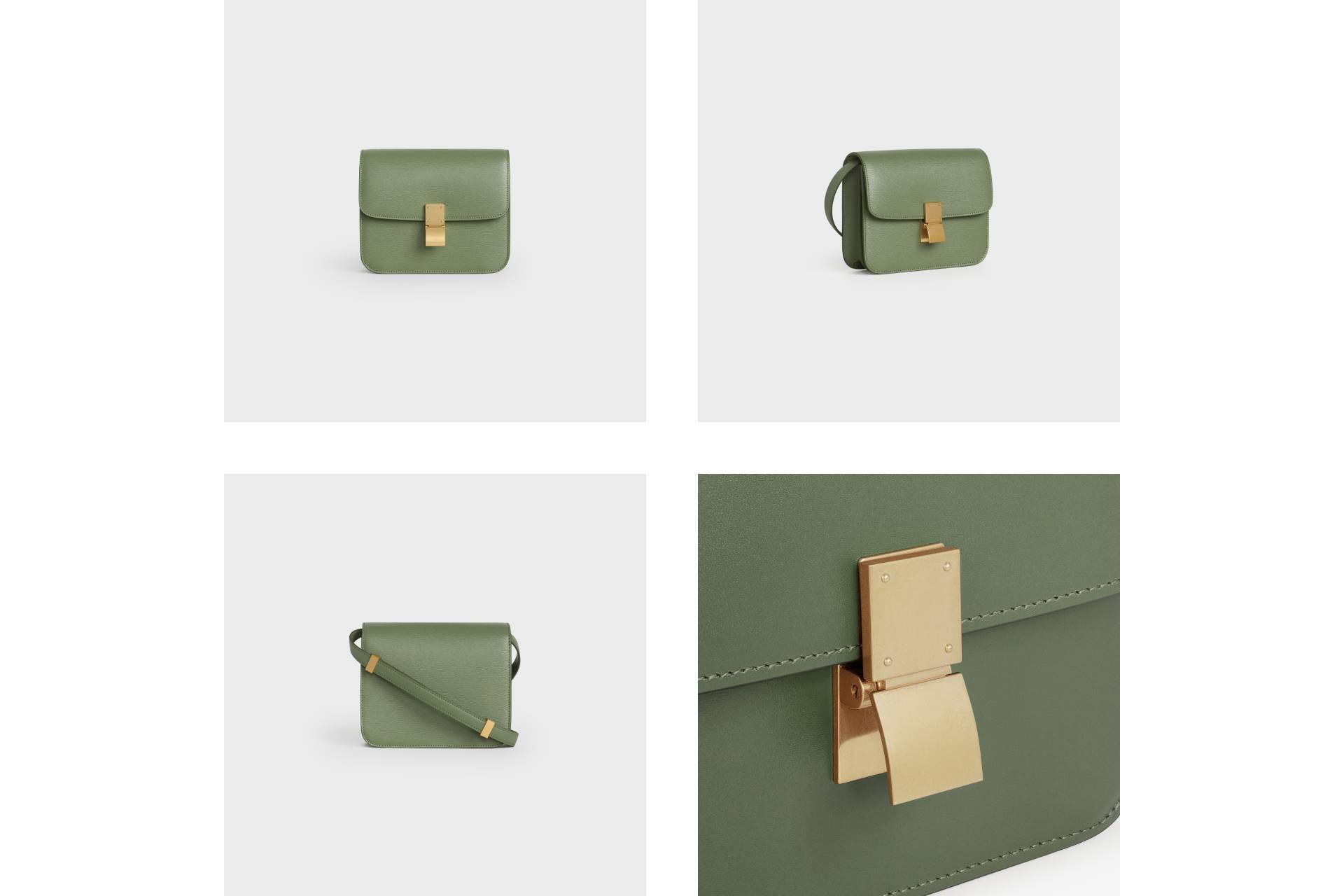 Celine Teen Classic bag, calfskin liégé, Light Khaki. Gift for mother, sister, wife, girlfriend.